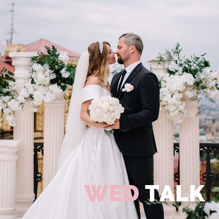 Wed Talk с Natalie Kuda – Oh My Wed Day