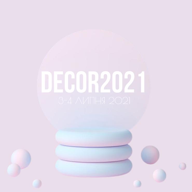 Decor 2021: перша в Україні конференція для декораторів та флористів – Oh My Wed Day